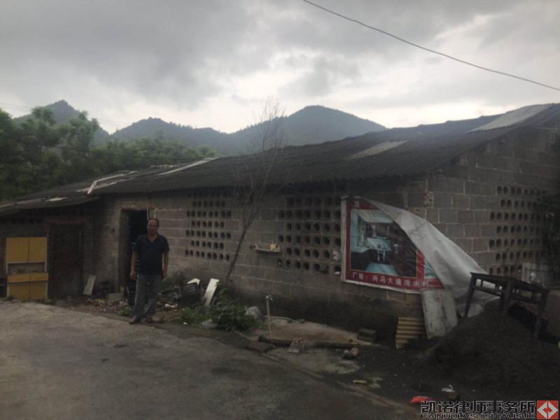 【收案公告】凯诺拆迁律师团介入贵州兴义市房屋征收维权案